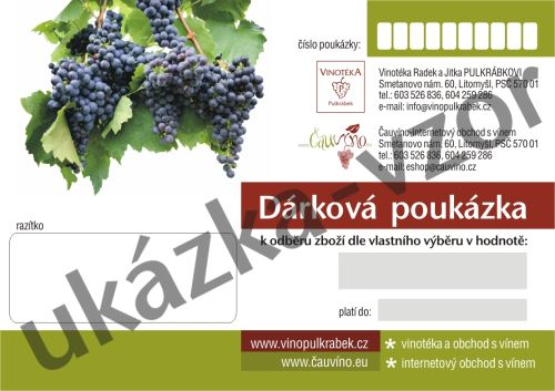 Dárková poukázka, šek na nákup vín 250,- Kč
